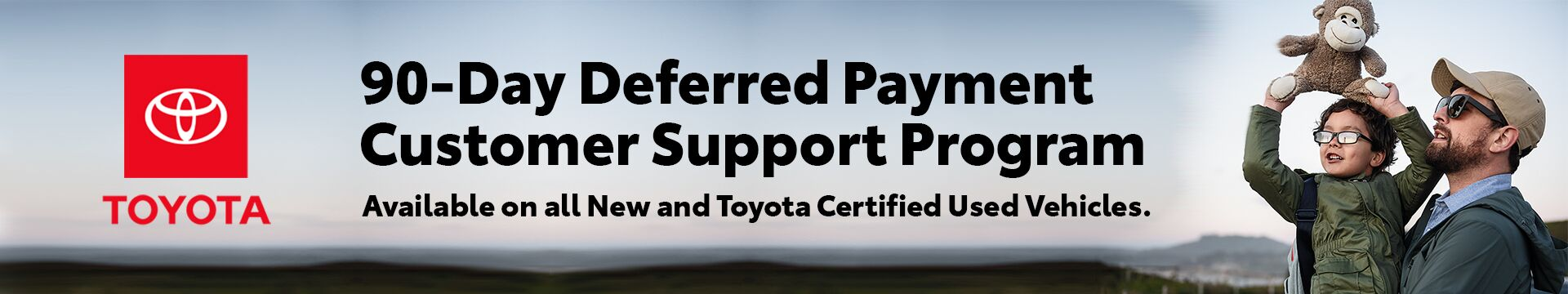 90-Day Deferred Payment