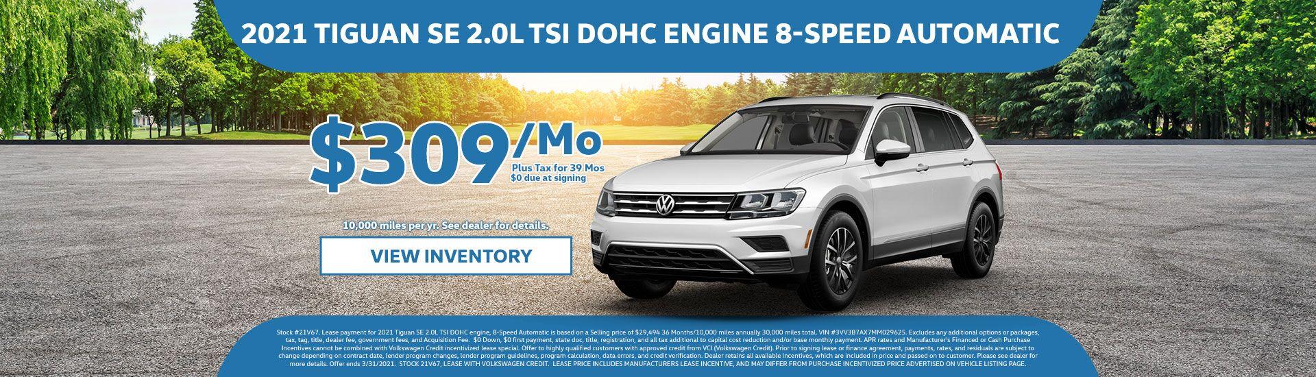 Volkswagen Tiguan Lease