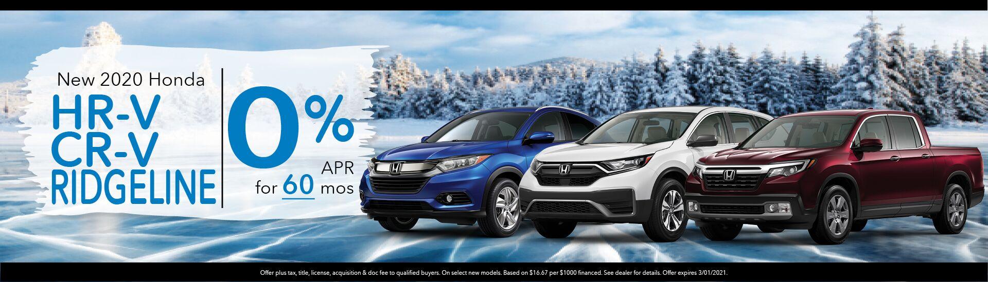 2020 Honda HRV CRV Ridgeline