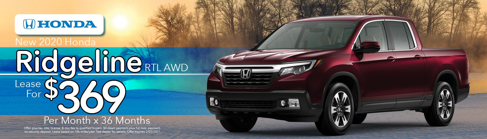 2020 Honda Ridgeline ATL