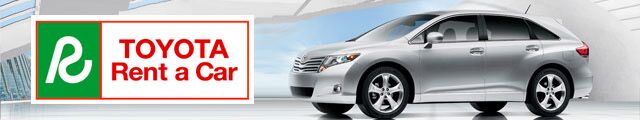 Rent a Toyota Vehicle in Rochester MN