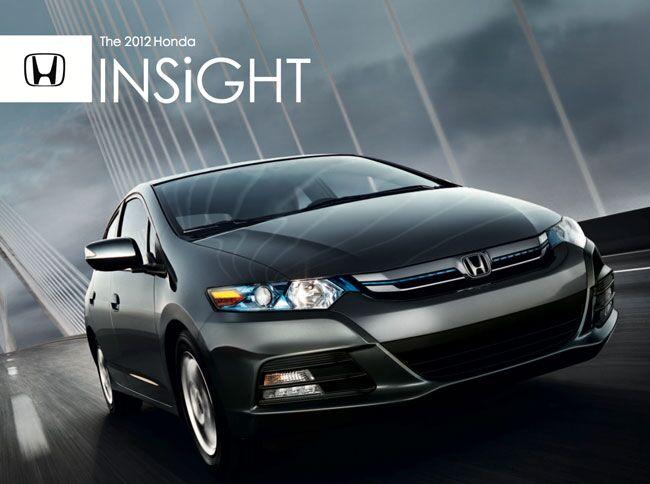 2012 Honda Insight Hybrid Jackson