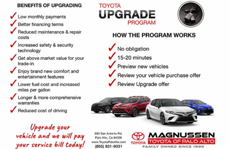 TPA Upgrade Program benefits