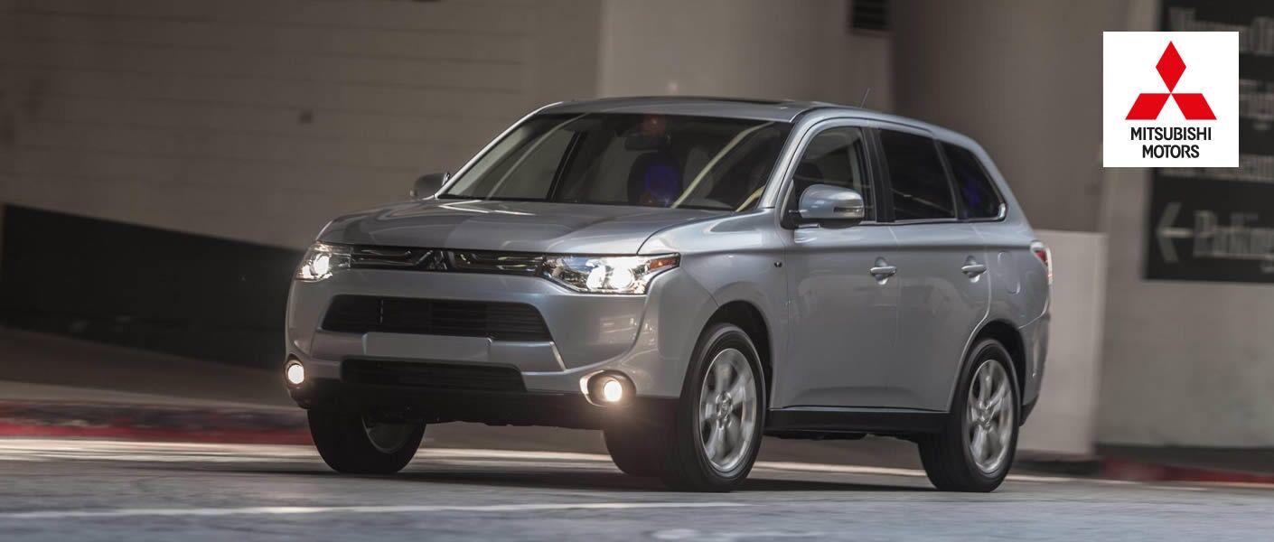 Mitsubishi VIP Purchase Program