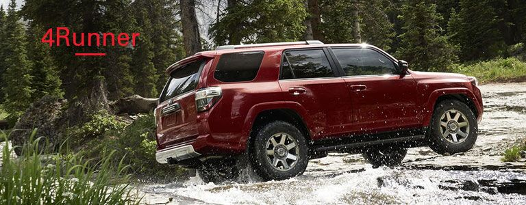 You May Also Like the 2016 Toyota 4Runner