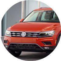 2018 Volkswagen Tiguan Design