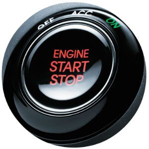 Does the Kia Rio have a smart stop button?