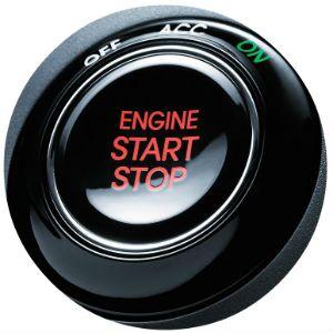 Does the Kia Rio have a smart stop button?