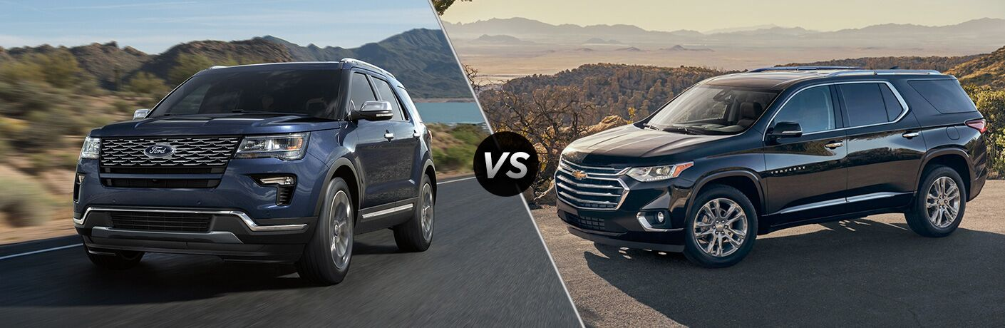 2018 Ford Explorer vs 2018 Chevy Traverse comparison image