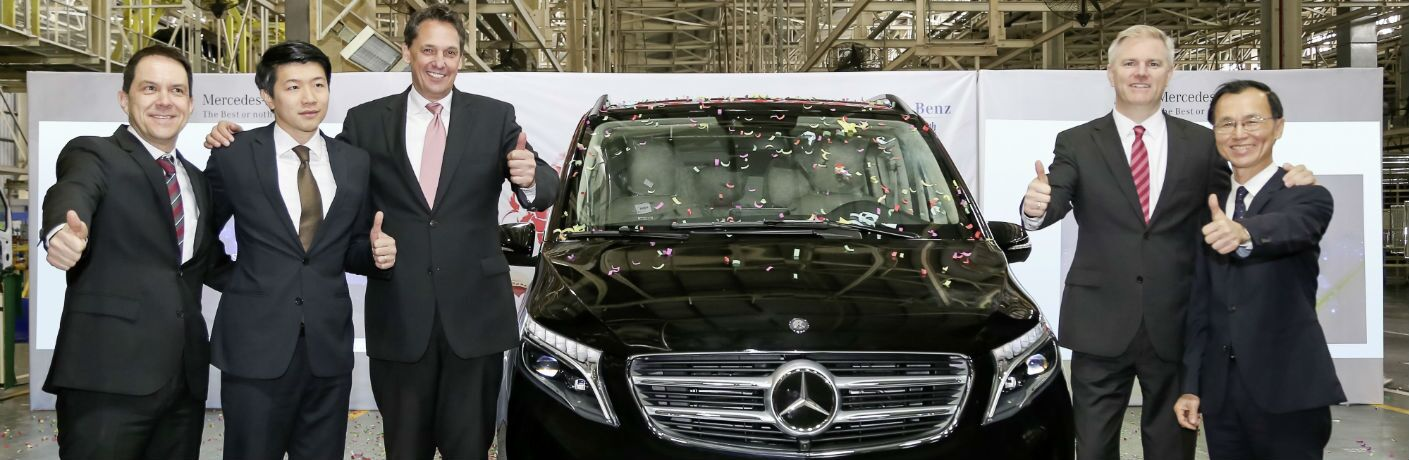 Mercedes-Benz Company Discounts For Bank of America Employees