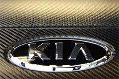 Closeup of Carbon Fiber wrapped hood