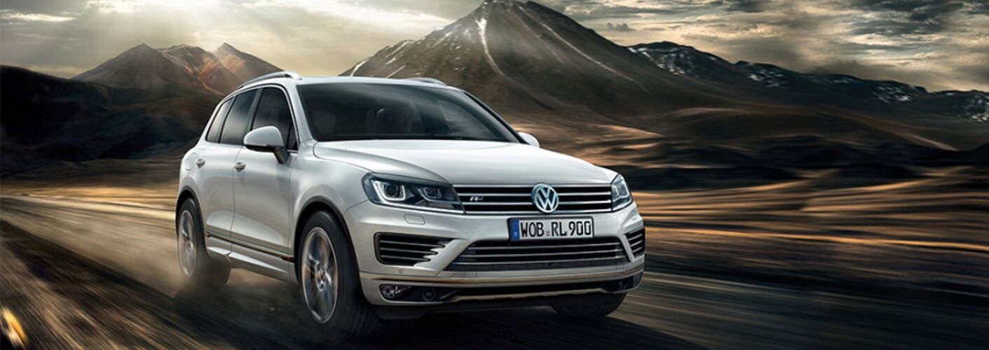 2017 Volkswagen Touareg Available In Schaumburg Il