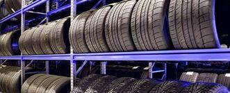 Services/Tires_Storage