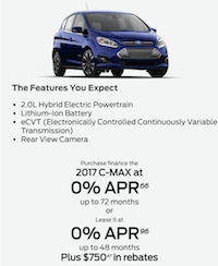 Edmonton Ford Incentives May 2017