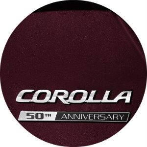 what is special about the 2017 corolla 50th anniversary edition