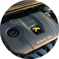 2019 Kia Forte DOHC engine