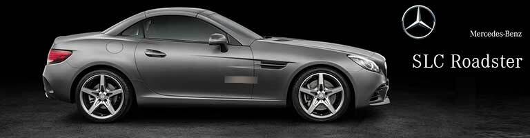 grey 2019 Mercedes-Benz SLC Roadster with banner