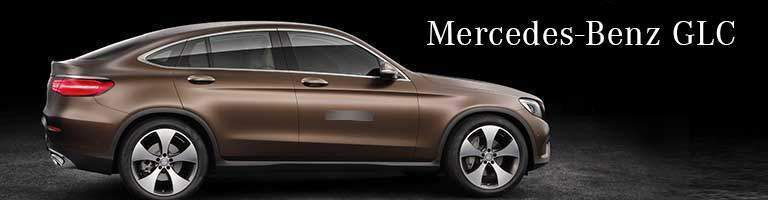 side view of a brown Mercedes-Benz GLC