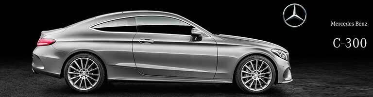 grey 2018 Mercedes-Benz C 300 side shot with banner