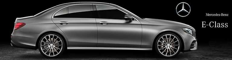 You may also like the Mercedes-Benz E-Class