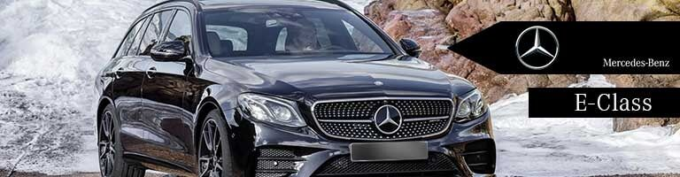 You may also like the 2017 Mercedes-Benz E-Class