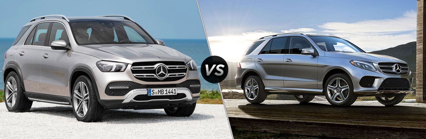 2020 Mercedes-Benz GLE vs 2019 Mercedes-Benz GLE