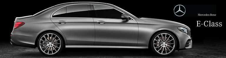 grey 2018 Mercedes-Benz E-Class with banner