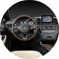 2017 Mercedes-Benz GLS SUV Interior Color Screen