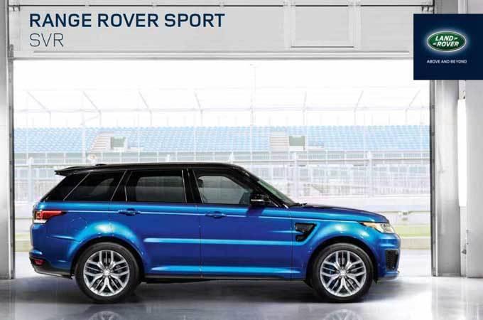 New Land Rover Range Rover Sport SVR near Milford