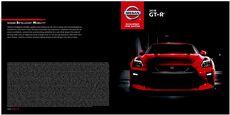 2018 Nissan GT-R Brochure