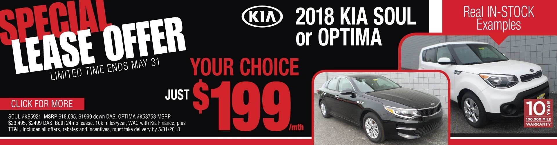 2018 Kia Soul or Optima Offers