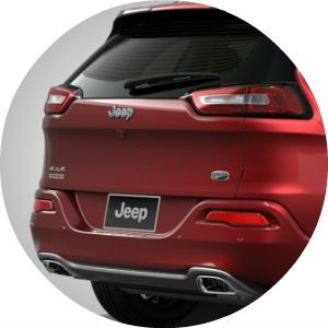 2017 Jeep Cherokee rear end design