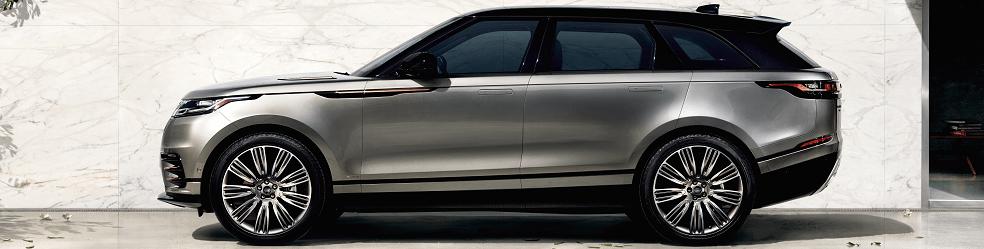 Range Rover Velar vs Jaguar F-PACE