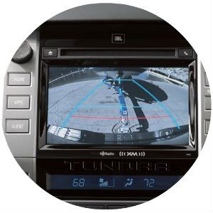 Does the Tundra come with a rearview camera?