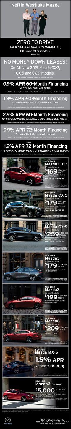 July '19-Sept. 3, '19 Print Ad
