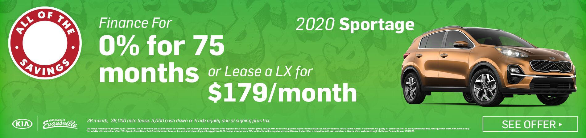 2020 Kia Sportage Special Offer