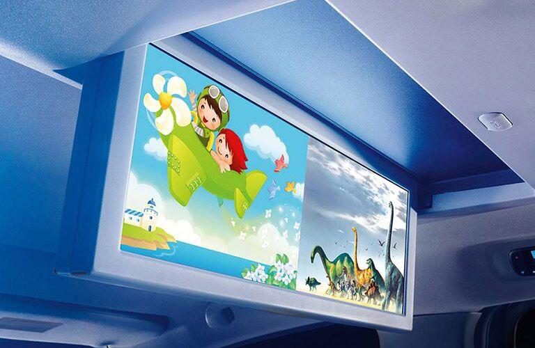 Rear entertainment screen