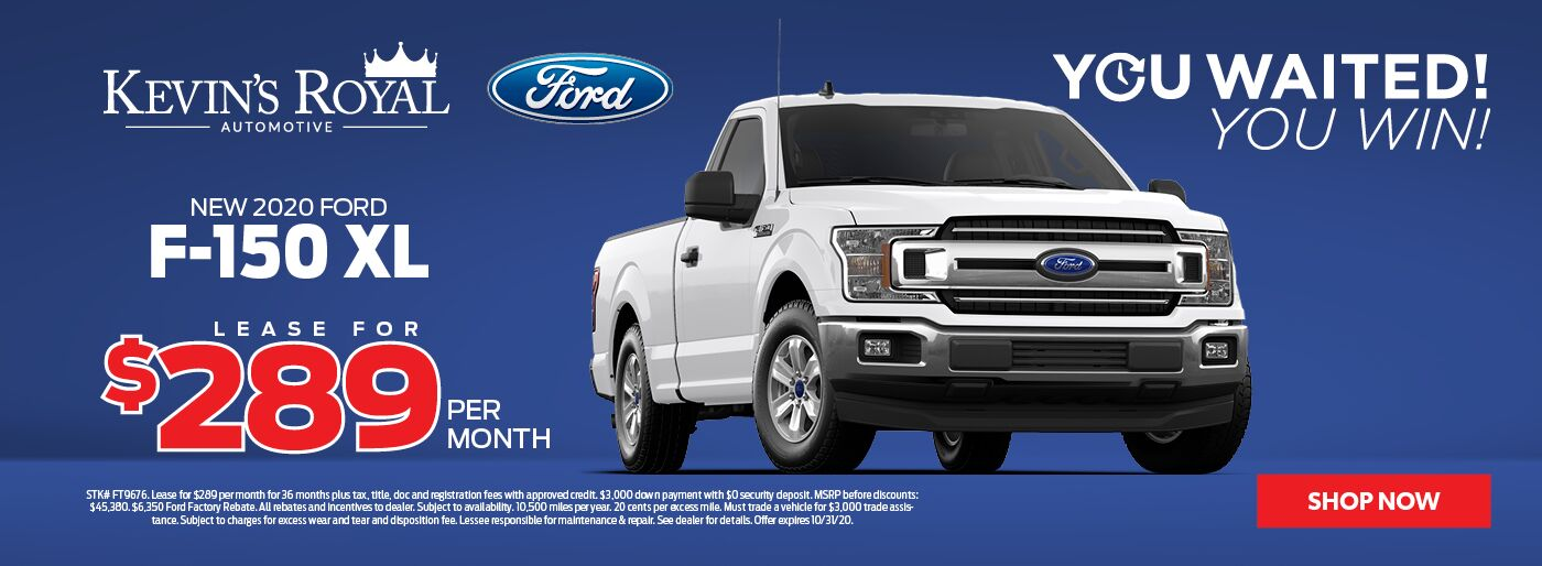 New Ford F-150 lease offer