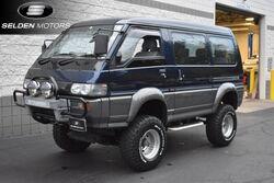 Mitsubishi Delica Star Wagon Turbo Diesel 1994