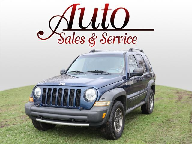 2005 Jeep Liberty Renegade Indianapolis IN