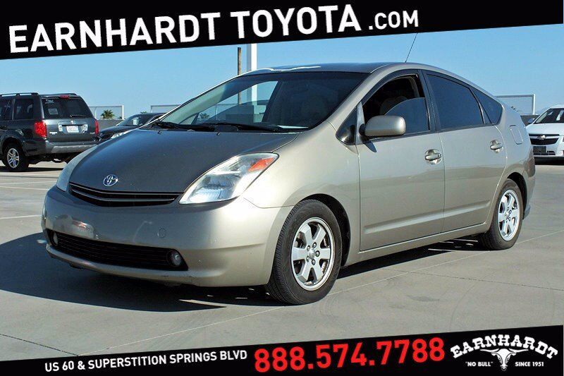 2005 Toyota Prius *Package #6*