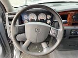 2006 Dodge Ram 1500 SLT Indianapolis IN