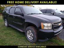 2007_Chevrolet_Suburban 1500_LT_ Watertown NY