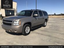 2007_Chevrolet_Suburban_LT_ Wichita KS