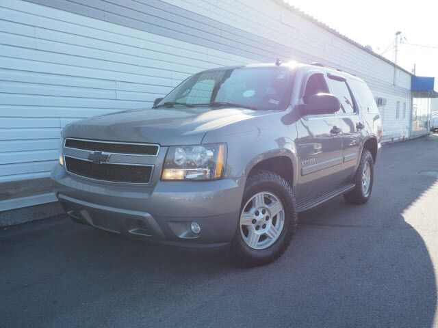 2007 Chevrolet Tahoe LS Portsmouth NH