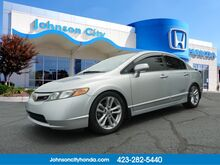2007_Honda_Civic_Si_ Johnson City TN