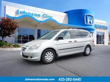 2007_Honda_Odyssey_LX_ Johnson City TN