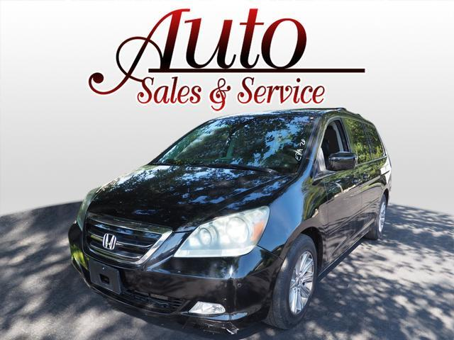 2007 Honda Odyssey Touring  w/ DVD and Navigation Indianapolis IN