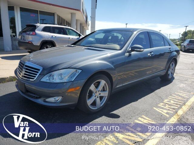 2007 Mercedes-Benz S-Class S 550 Plymouth WI