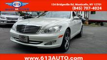 2007_Mercedes-Benz_S-Class_S550 4Matic_ Ulster County NY